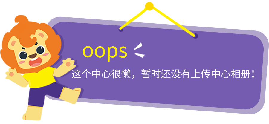 易胜博官方网站阳光分中心