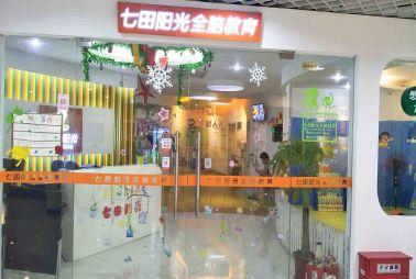 「易胜博官方网站阳光」南京江宁莱茵达路中心