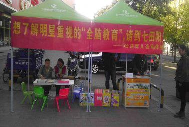 「易胜博官方网站阳光」大同府南美好新里中心