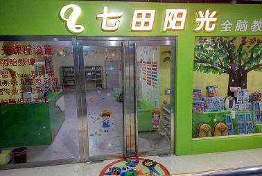 「易胜博官方网站阳光」运城鑫地阳光城中心