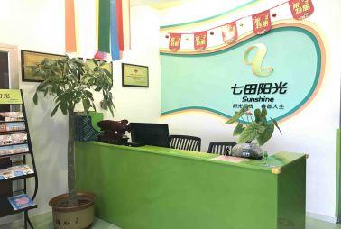 「易胜博官方网站阳光」塘沽金水畔商业广场中心
