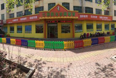 「易胜博官方网站阳光」运城临猗康美校区中心
