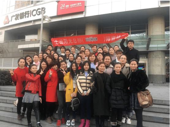 易胜博官方网站阳光总部2017年2月初级培训开班了。