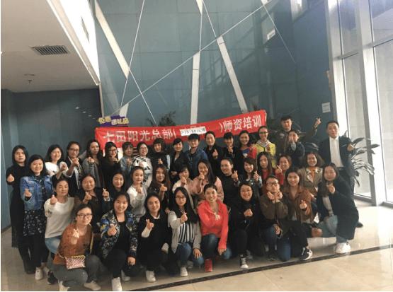 易胜博官方网站阳光总部2017年4月初级培训开班了。