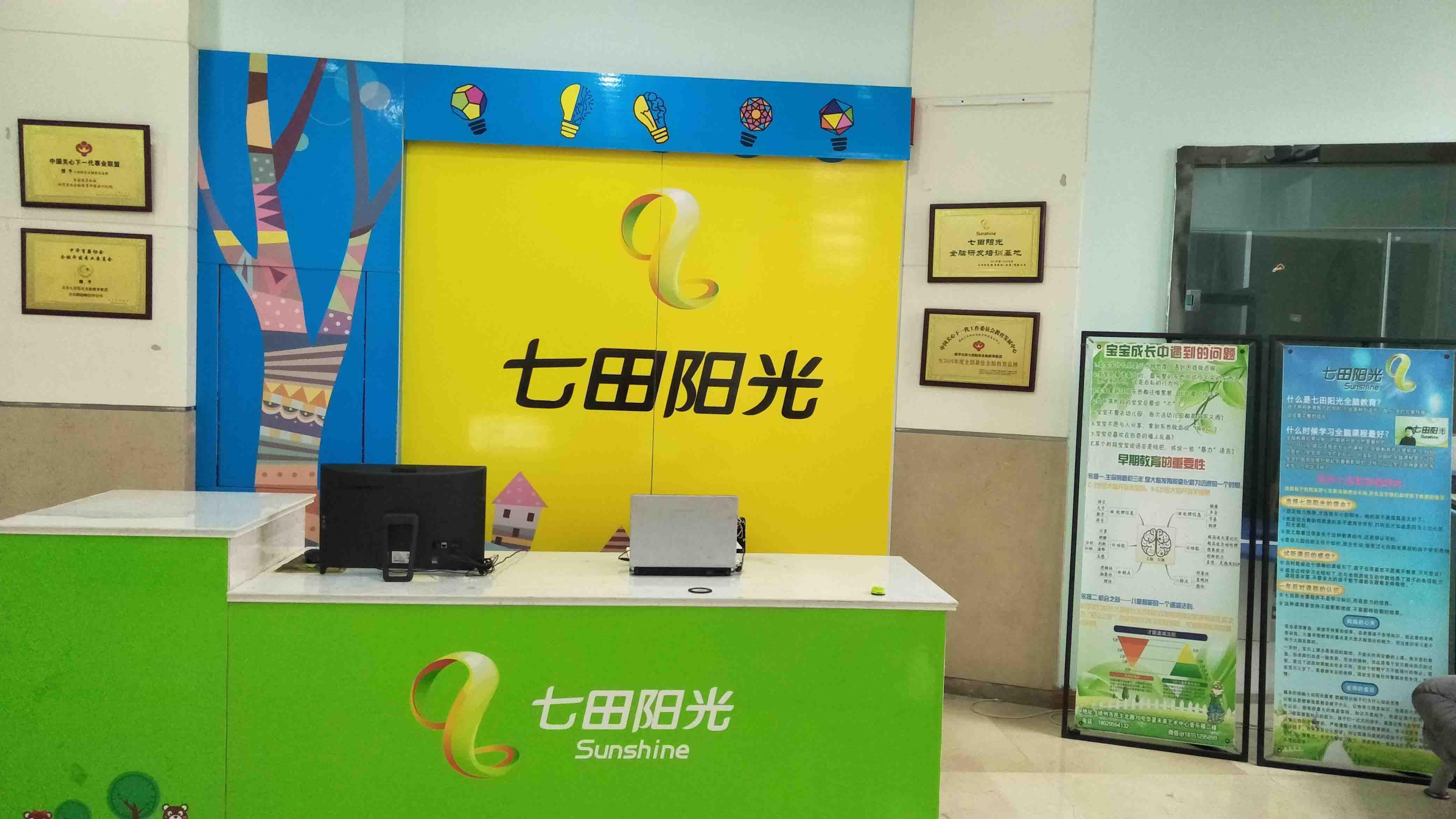 「易胜博官方网站阳光」徐州鼓楼福源广场中心