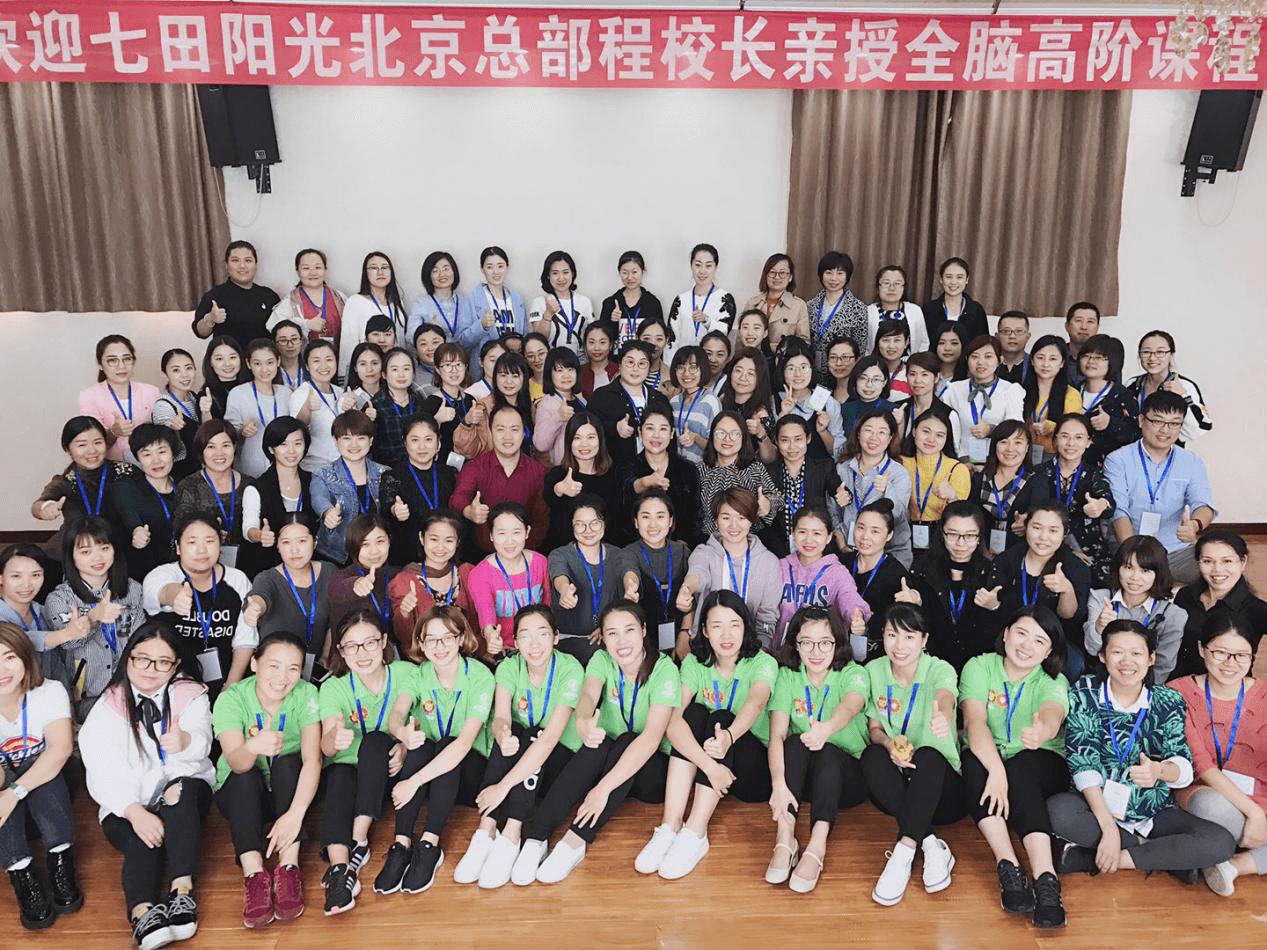 易胜博官方网站阳光易胜博备用网教育高阶班~青岛胶州站国庆节开课啦!