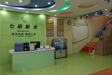 「易胜博官方网站阳光」沈阳铁西云峰北街中心