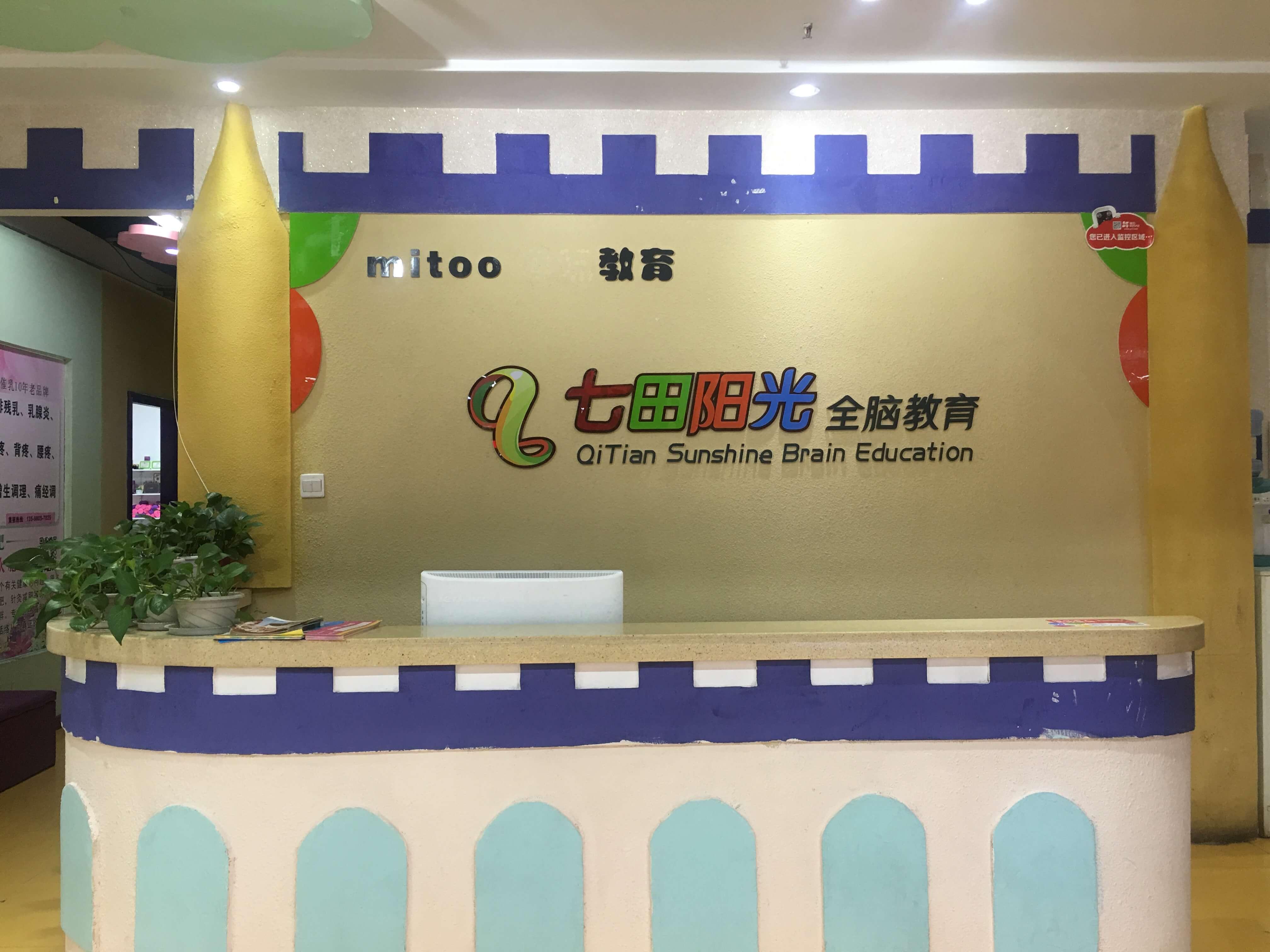 「易胜博官方网站阳光」郑州金水曼哈顿中心