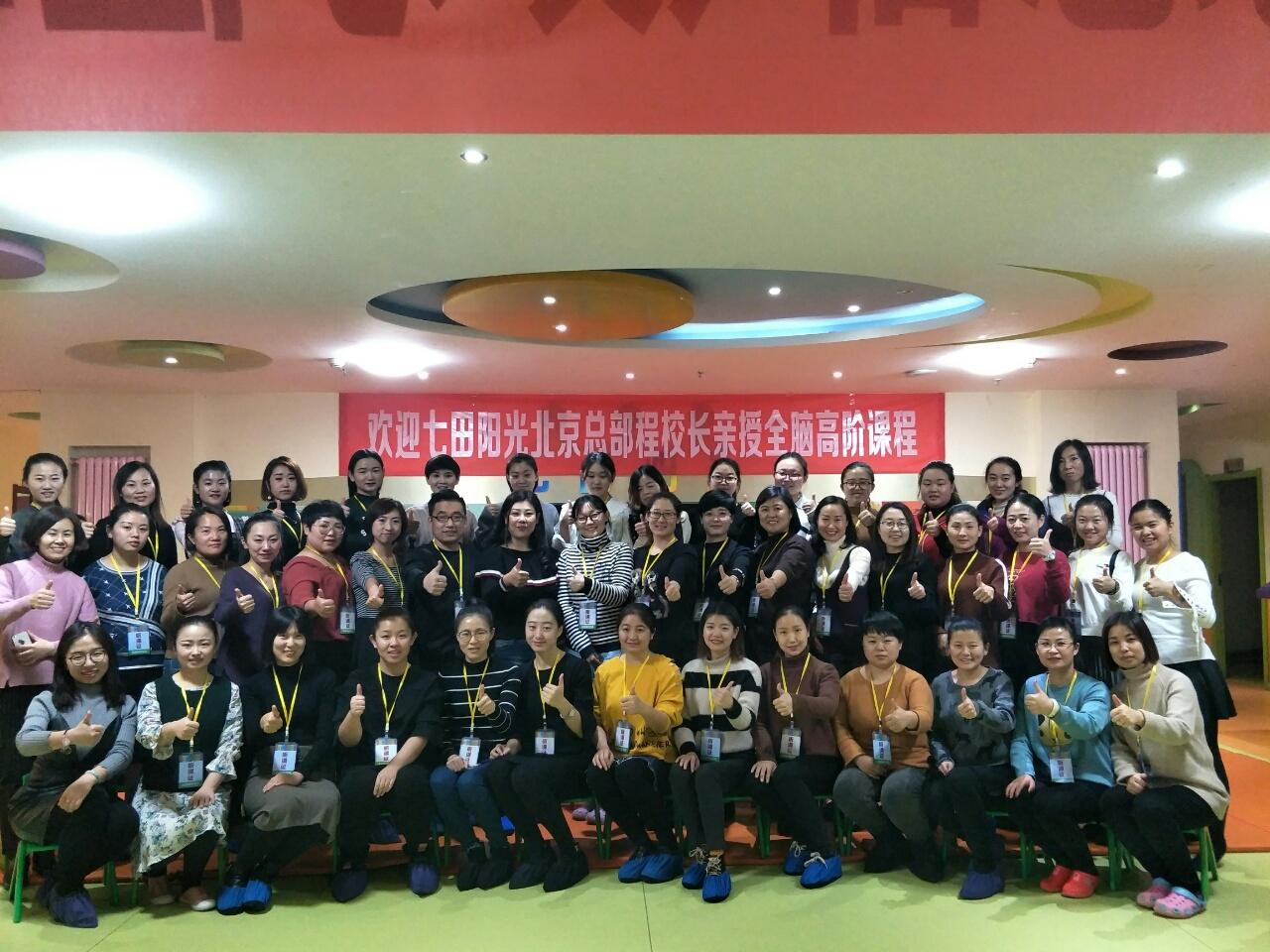 易胜博官方网站阳光易胜博备用网教育高阶班~兰州站开课啦!