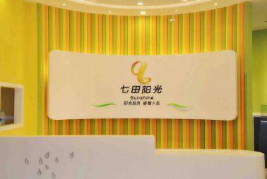 「易胜博官方网站阳光」无锡南长德才路中心