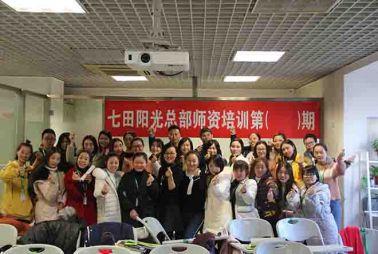 易胜博官方网站阳光易胜博备用网教育幼儿课培训精彩合集。