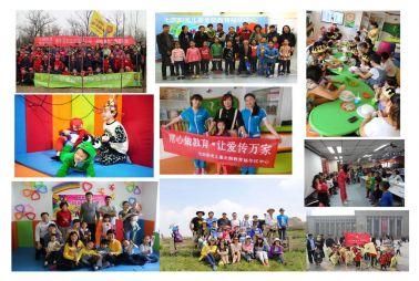 易胜博官方网站阳光石家庄裕华中心举办《母乳喂养日》