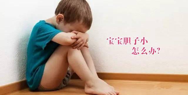 三招让宝宝不怕生人,锻炼孩子独立能力。