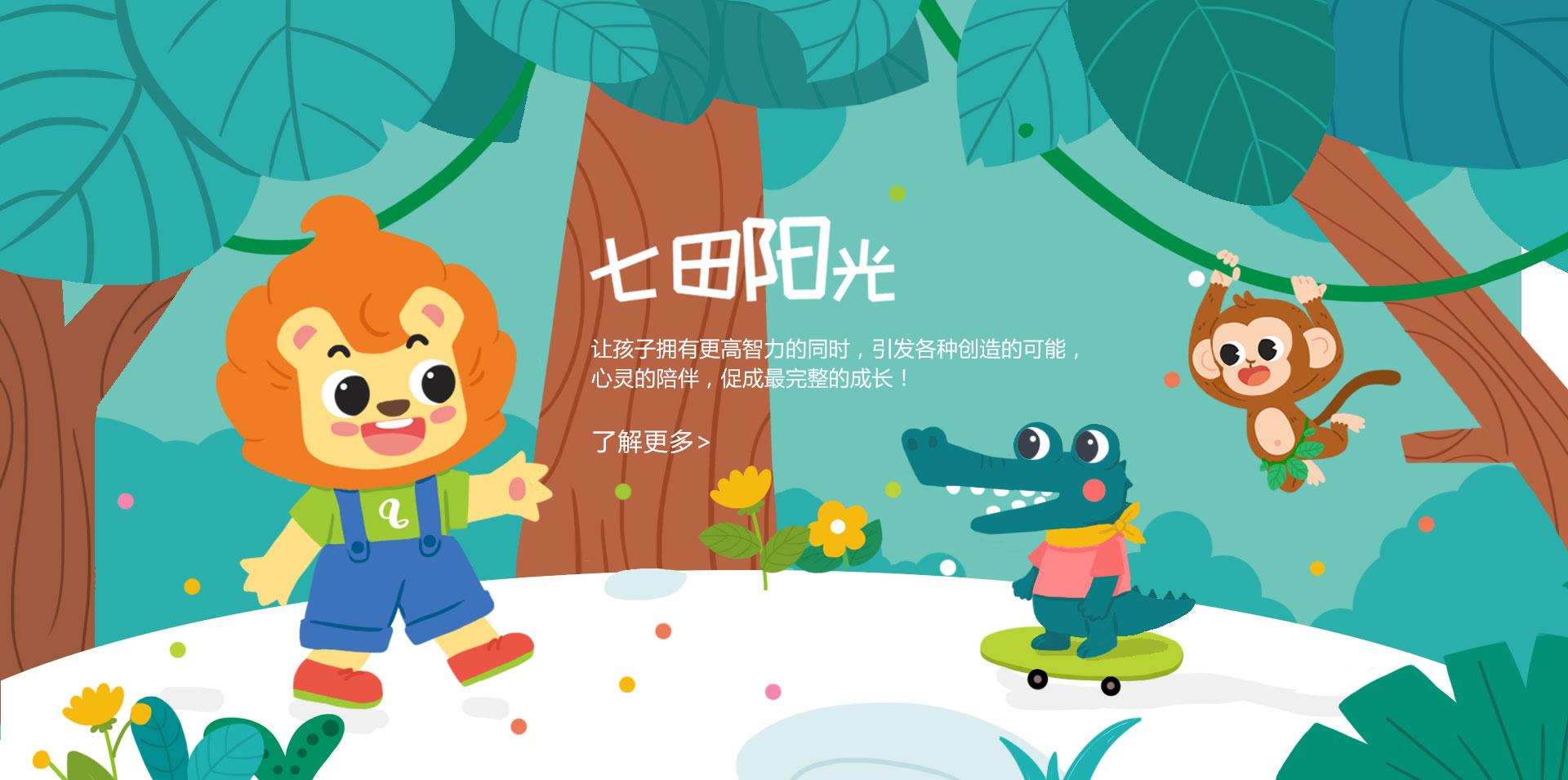 易胜博备用网教育2