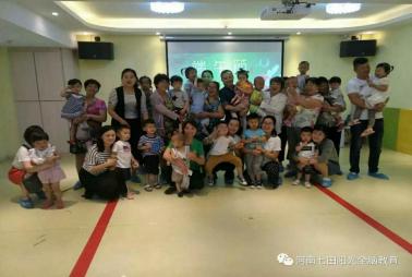 """易胜博官方网站阳光""""欢乐端午,粽飘香""""活动。"""