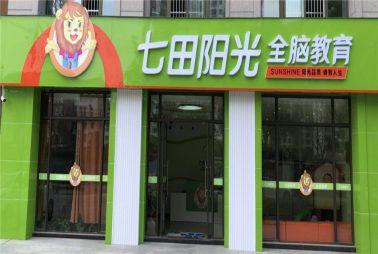 [易胜博官方网站阳光」姜堰三水华府中心