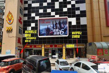 [易胜博官方网站阳光」铁东区文化街中心