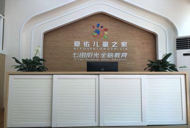 [易胜博官方网站阳光」长青路中心