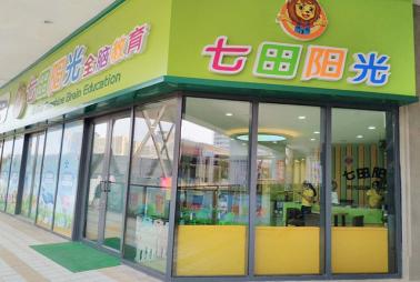 「易胜博官方网站阳光」易胜博备用网教育泰安中心正式开始招生了!