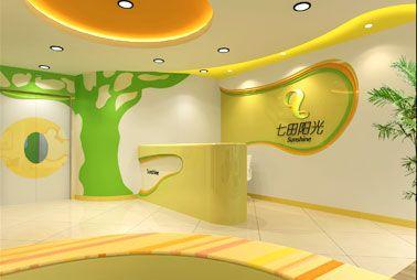 环球音乐感统课入驻伊春易胜博官方网站阳光。
