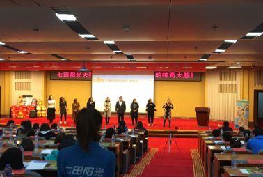 「易胜博官方网站阳光」易胜博备用网教育鄂尔多斯康巴什校区讲座活动。