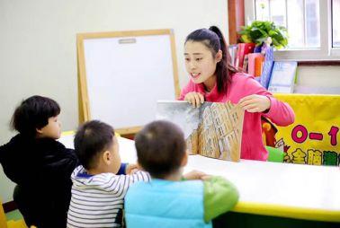 15到18个月宝宝早教课程效果!