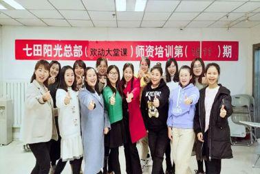 易胜博官方网站阳光总部1811期培训精彩回顾及学员培训感悟!