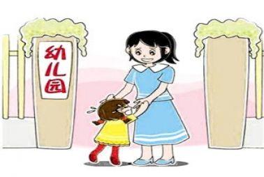 幼儿园入园年龄从3岁降到两岁,会对儿童成长有何影响?