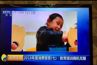 央视财经专访,易胜博官方网站阳光易胜博备用网教育获奖。
