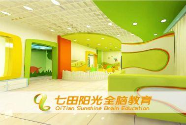 """易胜博官方网站阳光-就是易胜博备用网教育届的""""佩奇""""。"""